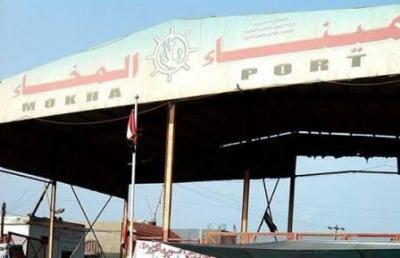 ترتيبات حكومية لفتح ميناء المخا ونقل مؤسسة موانئ البحر الأحمر من الحديدة