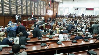 البرلمان اليمني يعقد جلساته قريباً في عدن