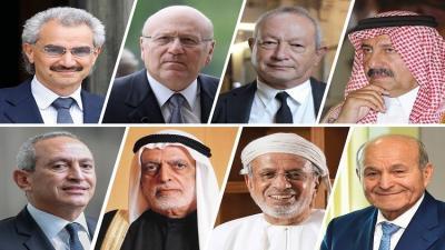 قائمة أثرياء العرب لعام 2017