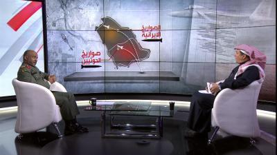 """ناطق التحالف """" عسيري """" يكشف معلومات لأول مره ويقول بأن البحث عن نصر في اليمن غير موجود ونبحث عن تحقيق 3 أهداف فقط"""