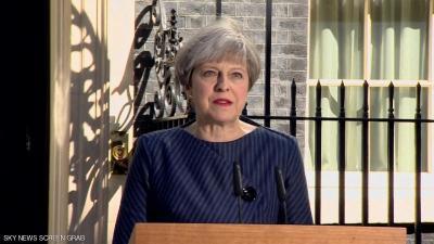 تيريزا ماي تفاجئ البريطانيين بالدعوة لانتخابات مبكرة