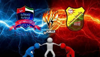 الجامعة الإماراتية تحصل على الترتيب الثاني بين الجامعات اليمنية في المسابقة التي أقامتها يمن فارما