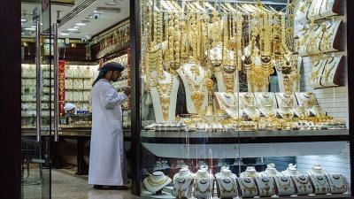 السعودية تدشن أكبر منجم للذهب
