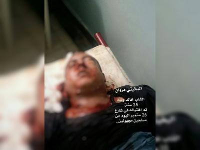 قتيلان في عملية سطو مسلح وسط مدينة تعز