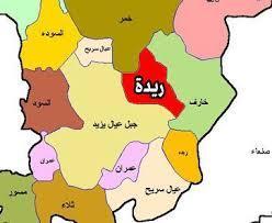 """مشائخ وأبناء عيال سُريح ينتفضون على """" الحوثي""""  ويرفضون حصار عمران"""