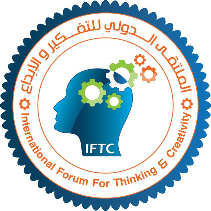 ذمار : إنطلاق فعاليات الملتقى الدولي للتفكير والإبداع