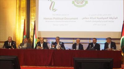 """"""" اليوم برس """" ينشر نص الوثيقة السياسية الجديدة لحركة حماس"""