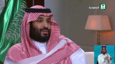 أبرز ما قاله الأمير محمد بن سلمان في مقابلته التلفزيونية عن الحرب في اليمن وعلاقة السعودية بالإمارات بشأن الوضع في اليمن