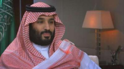 بالفيديو .. المقابلة الكامله لـ الأمير محمد بن سلمان والتي تطرق فيها إلى الأوضاع في اليمن وعدداً من القضايا