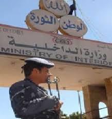 وزارة الداخلية : القبض على 13 شخص من أفراد عصابة اختطاف الأجانب