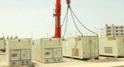 """تأجيل إفتتاح محطة كهرباء عدن المقدمة من """" قطر """""""