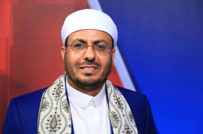 وزير الأوقاف يرأس وفد اليمن في الملتقى الدولي لأوقاف القدس بتركيا