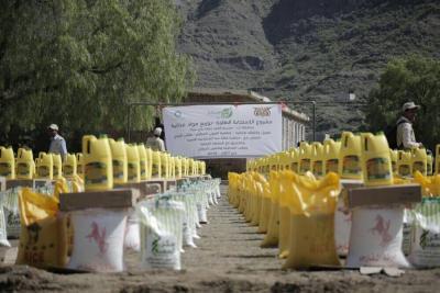 العون المباشر : توزيع معونات غذائية على (35000) مستفيد في محافظة إب