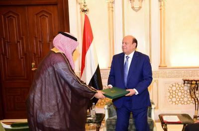 الرئيس هادي يتسلم رسالة من الملك سلمان