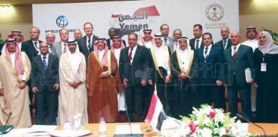 مؤتمر دولي ومحفظة بنصف مليار دولار لدعم اليمن في السعودية