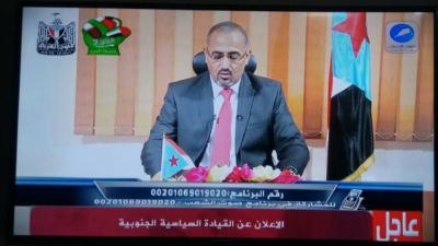 """أول تعليق لوزير الثقافة الأسبق """" الرويشان """" على إنقلاب عيدروس الزبيدي وإعلانه تشكيل مجلس إنتقالي جنوبي"""