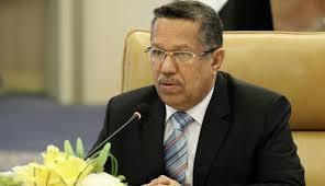 بن دغر : مظاهر الأزمة في عدن يستطيع التحالف السيطرة عليها.. وعدن وأزمتها اليوم أما أن تكون بداية لمعالجة المشكلات، أو بداية الهزيمة