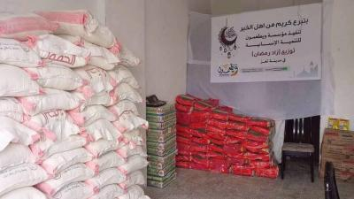 مؤسسة ويطعمون تجري التحضيرات لمشاريع زاد رمضان الخيرية..