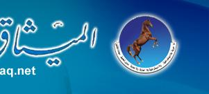 """الحوثيون يوقفون الصحيفة الرسمية لحزب المؤتمر """" الميثاق """" .. ورئيس تحريرها يصف ما يحدث بأنه إستهتار بأعضاء المؤتمر"""