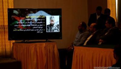 """تفاصيل ومعلومات جديدة عن إغتيال القيادي في حماس """" مازن فقهاء """" واعتقال 45 عميلاً في غزه"""