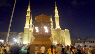 كم ساعة سيصوم المسلمون حول العالم في رمضان؟