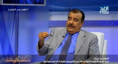 """محافظ حضرموت """" بن بريك """" يهاجم الشرعية ويدعوها للتفاوض مع الجنوبيين مثلما تتفاوض مع الحوثيين ويتهم الجيش بالتعاون مع القاعدة"""