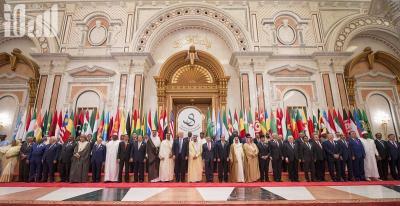 """"""" اليوم برس """" ينشر إعلان الرياض"""" : القمة العربية الإسلامية الأمريكية وماخرجت به ( نص الإعلان)"""