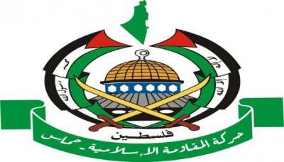 """أول تعليق لحركة حماس على وصف ترامب بأنها منظمة """"إرهابية"""""""