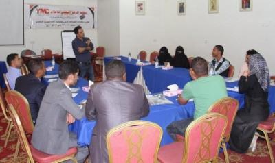 المركز اليمني للإعلام يدرب الصحفيين اليمنيين على مهارات الصحافة الاستقصائية