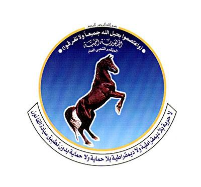 حزب المؤتمر في تصريح رسمي يُحرج الحوثيين ويؤكد أنه تم الإعتداء على ولد الشيخ