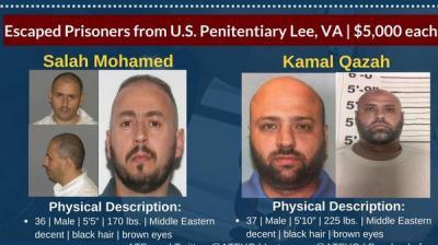 يمنيان يهربان من سجن أميركي شديد التحصين والحكومة المكسيكية تقبض عليهما
