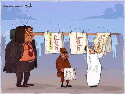الجزيرة تحذف كاريكاتير كانت قد نشرته  يظهر فيه الملك سلمان وتكشف سبب الحذف( صورة )