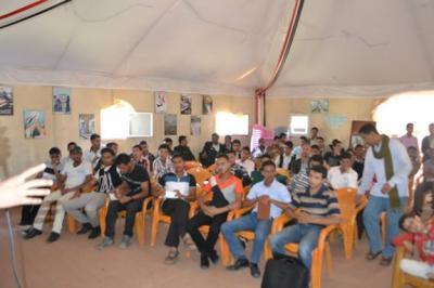 عرض مسرحي بعنوان (لأجل اليمن) في خيمة التوعية بالمرحلة الانتقالية بمحافظة إب