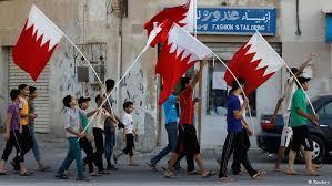 """حلّ جمعية """"وعد"""" المعارضة في البحرين ومصادرة أمواله"""
