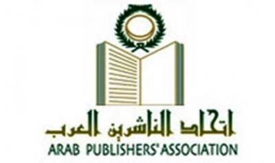 اتحاد الناشرين العرب يقر اعتماد معرض عدن للكتاب