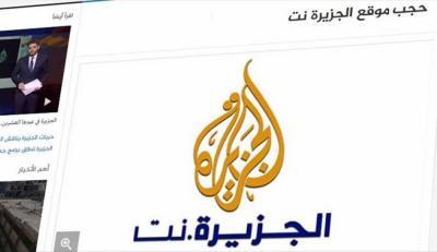 مسلحون ينهبون سيارة البث المباشر لقناة الجزيرة وسط مدينة تعز