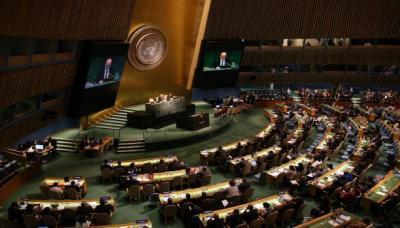 نص البيان الصادر عن المندوبية الدائمة لليمن لدى الامم المتحدة حول مقترحات ولد الشيخ