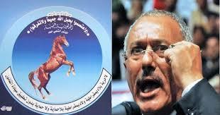 """حزب المؤتمر التابع لـ """" صالح """" يكشف موقفه الرسمي من قطع بعض الدول الخليجية علاقاتها مع قطر"""