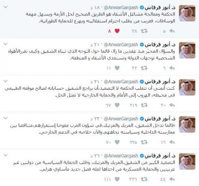 الوزير الإماراتي قرقاش : طلب قطر الحماية من دولتين غير عربيتين مأساوي
