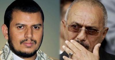 """الحوثيون يتهمون """" صالح """" بالتواصل مع التحالف والتآمر عليهم"""