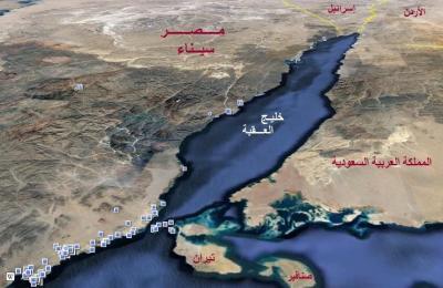 تقرير : اتفاقية الحدود تنقل السيادة على تيران وصنافير للسعودية ولا تنهي الإدارة المصرية