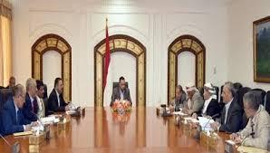 صدور قرارات للمجلس السياسي الأعلى بصنعاء بتعيينات ( الأسماء - المناصب )