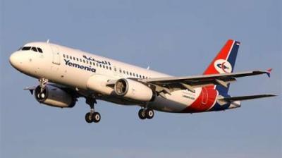 وفاة مسافرة يمنية في طائرة  متجهة الى القاهرة قادمة من سيئون