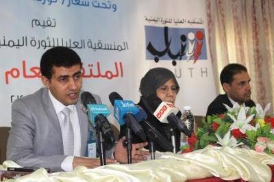 المنسقية العليا للثورة اليمنية (شباب) تنظم الملتقى الأول بمشاركة رؤساء المجالس في المحافظ