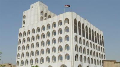 وزارة الخارجية العراقية تطرد أحد موظفي السفارة اليمنية في بغداد