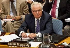 روسيا تعطل بياناً دولياً لمجلس الأمن بشأن الحديدة ومطار صنعاء ( أبرز ماجاء في البيان)
