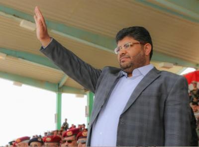 محمد علي الحوثي يدعوا اليمنيين إلى عدم لبس الملابس الجديدة يوم العيد !