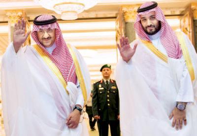 أمر ملكي سعودي بإعفاء الأمير محمد بن نايف من منصبه وتعيين الأمير محمد بن سلمان بدلاً عنه وتعديل مادة من النظام الأساسي للحكم ( نص الأوامر الملكية)