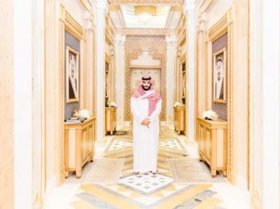 ماذا يعني تعديل الفقرة (ب) من المادة الخامسة من النظام الأساسي، للحكم في السعودية بعد إعفاء الأمير محمد بن نايف من منصبه