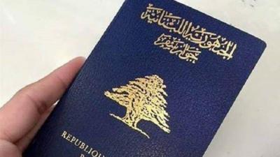 قطر تعفي  دولة عربية من تأشيرة الدخول المسبقة